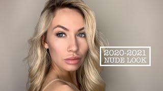 НАТУРАЛЬНЫЙ МАКИЯЖ макияж nude 2020 2021