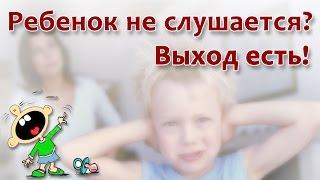 видео татьяна шишова ребенок капризничает что делать ребенок и компьютер