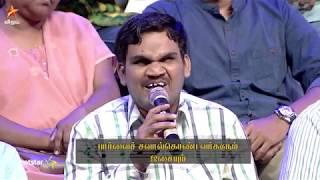 Neeya Naana Promo 28-10-2018 Vijay tv Show-Promo 2