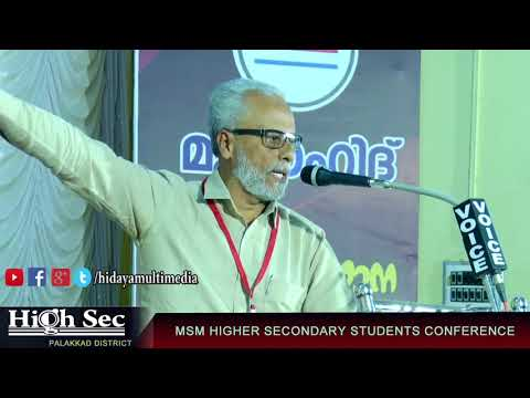 MSM Higher Secondary Students Conference | Palakkad District | N V Abdurahman