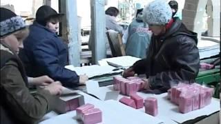 Производство хозяйственного мыла -- под запретом(http://objectiv.tv/150311/53767.html - Производство хозяйственного мыла -- под запретом. На харьковском предприятии прокурат..., 2011-03-16T12:25:31.000Z)