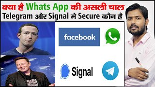 What's App New Privacy Policy | What's App VS Signal App | What's App VS Telegram