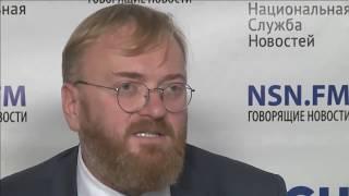 Виталий Милонов диссит Монеточку и Noize MC. Лучшие панчи! (07.11.2018)