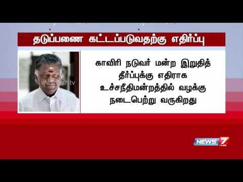 O Panneerselvam writes to Modi on Kerala