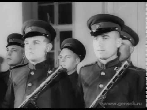 На страже мира. 30 лет Советской Армии. 1948.