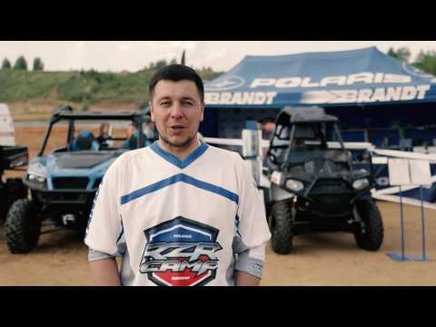 RZR CAMP 2016 Moscow. part 1