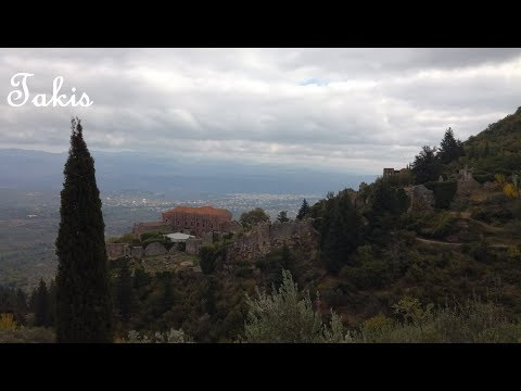 Approaching the ancient city of Mystras - Greece