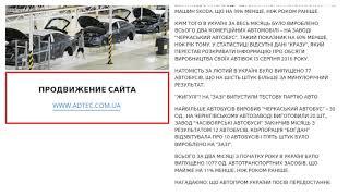Автопром України обвалився на 28%. Який транспорт випускали у лютому - 24/03/2020 19:36