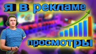 продвижение канала через prodvigate на youtube