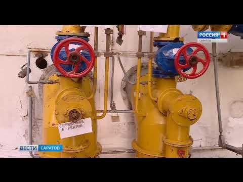 Губернатор поручил дать тепло в объекты соцсферы Саратовской области