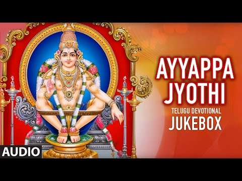 Ayyappa Jyothi Jukebox | Vandemataram Srinivas Telugu Songs | Lord Ayyappa Telugu Devotional Songs