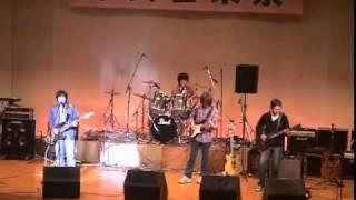 伝説のバンド、村八分の名曲を20000VOLTがカバー 小千谷市民音楽祭にて....
