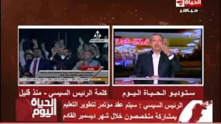 تامر أمين: «قرار الرئيس عجبني أوي ».. فيديو