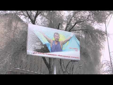 Snowfall in Almaty, Kazakhstan