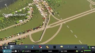 Как правильно строить город в Cities Skylines Cities Skylines как правильно строить город