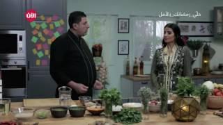 مطبخنا في رمضان: المطبخ الجيبوتي
