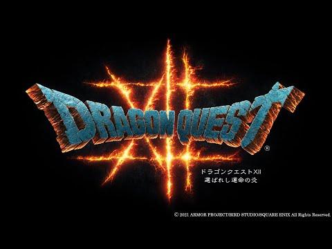 『ドラゴンクエストXII 選ばれし運命の炎』ティザートレーラー