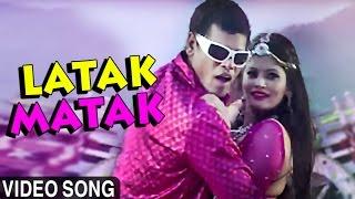 LATAK MATAK | SUPERSTAR | VIDEO SONG | AVDHOOT GUPTE, VAISHALI SAMANT | Siddharth, Paddy, Megha