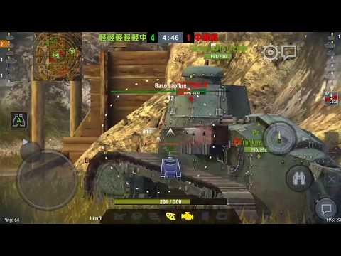 World of Tanks Blitz Gameplay w/t MODS