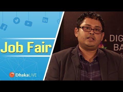 ICT Job Fair | এগিয়ে যাওয়ার আরও ৪ বছর | Social Media Parade | Season 3 Episode 1