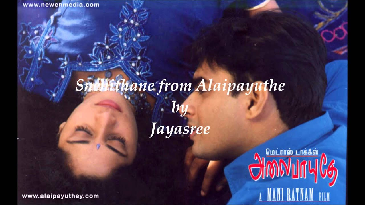 alaipayuthey songs free download mp4