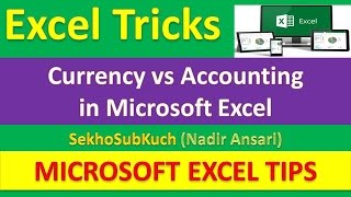 Currency vs Accounting in Microsoft Excel : Excel Tips and Tricks [Urdu / Hindi]