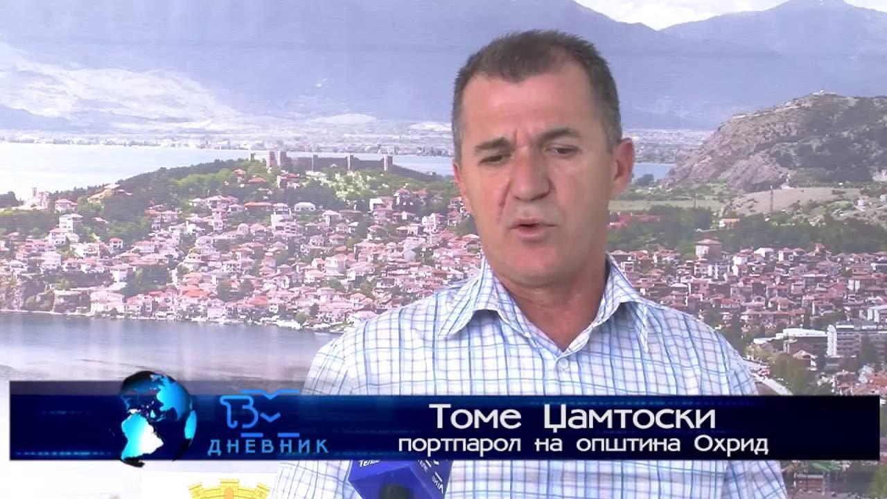ТВМ Дневник 29.07.2016