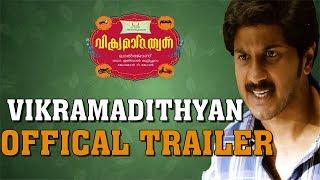 Vikramadithyan Trailer - Lal Jose, Dulquar Salmaan, Unni Mukundan, Anoop Menon