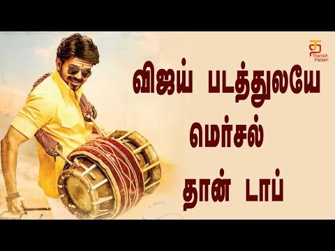 Vijay Big Budget Movie | Highest Budget...