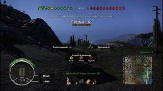 World of Tanks_20181110192251 thumbnail