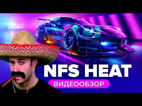 Обзор игры Need For Speed Heat — правда Underground?