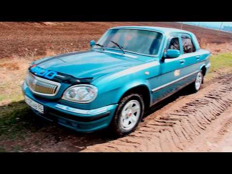 ГАЗ 31105 Волга. 2003-2008. ОБЗОР.