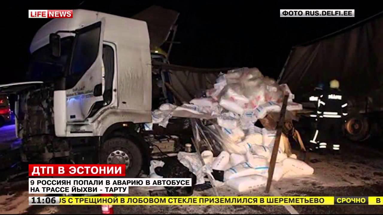 Автобус из Беларуси с детьми попал в ДТП под Псковом
