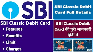 SBI Classic Debit Card Full Details   SBI Classic Debit Card Features, Benefits, Charges