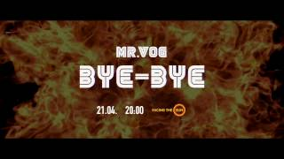 MR. VOG - BYE-BYE - Official Teaser