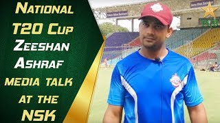 Zeeshan Ashraf media talk at the NSK | National T20 Cup 2nd XI 2019/20