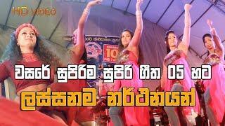 2019-sri-lankan-hot-hot-live-show-dance-girls-1
