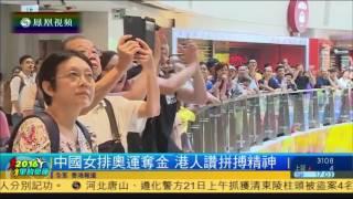 香港市民看女排夺冠:我们中国人,一定要捧中国女排