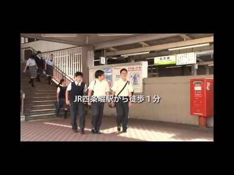 【学校紹介動画】四條畷学園中学校―「夢を、目標をつかむ力」