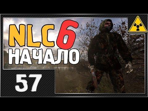 Прохождение Сталкер NLC 6 Начало - Часть 57 [Посылка Сахарову][720HD]