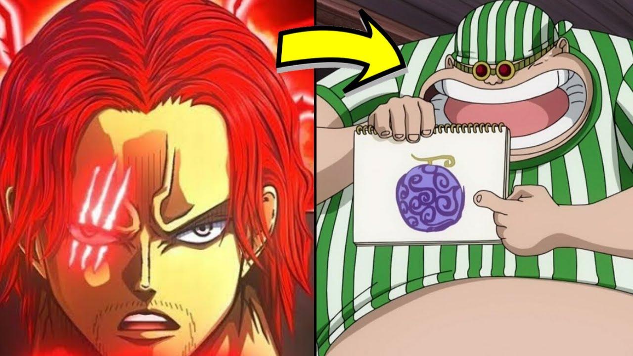 """【海賊王】紅髮海賊團 拉基·鲁 最有可能的""""能力"""""""
