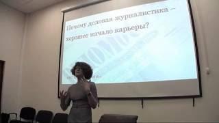 Мастер-класс Маргариты Лютовой: