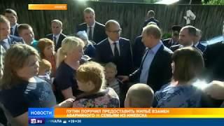 """Путин посетил ижевский завод """"Купол"""""""