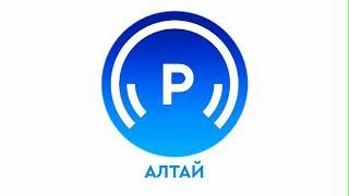 Фото Проверка системы оповещения населения (Радио России - ГТРК Алтай (Барнаул, 103.4 FM), 6.10.2021)