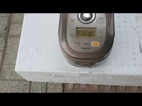 Rehonkhuyenmai Đóng Gói Nồi Cơm Vũng Tàu Panasonic SR-HX101 ZALO, FB 0909306149