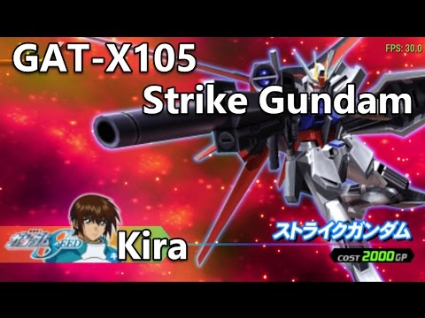 Mobile Suit Gundam: Gundam vs. Gundam: GAT-X105 Strike Gundam - Time Attack Stage