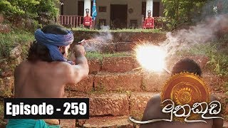 Muthu Kuda | Episode 259 01st February 2018 Thumbnail