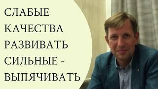 МЛМ   идеальный бизнес для создания пассивного дохода. Юрий Гончаренко.