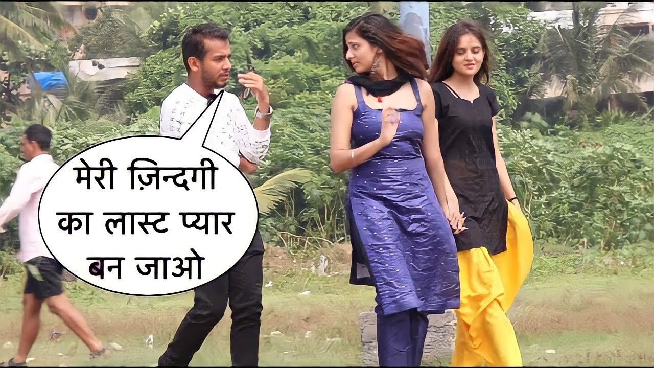 Download Meri Jindgi Ka Last Pyar Ban Jao Prank On Cute Air Hostess In Mumbai By Basant Jangra With New Twist