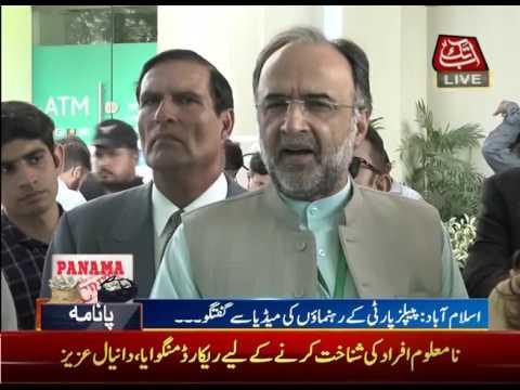 PPP Leaders Media Talk Outside Supreme Court